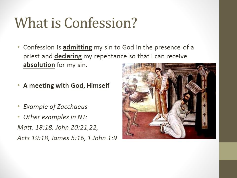 What is Confession.