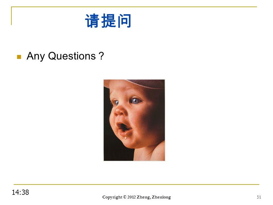 请提问 Any Questions ? 14:40 Copyright © 2012 Zheng, Zhenlong 51