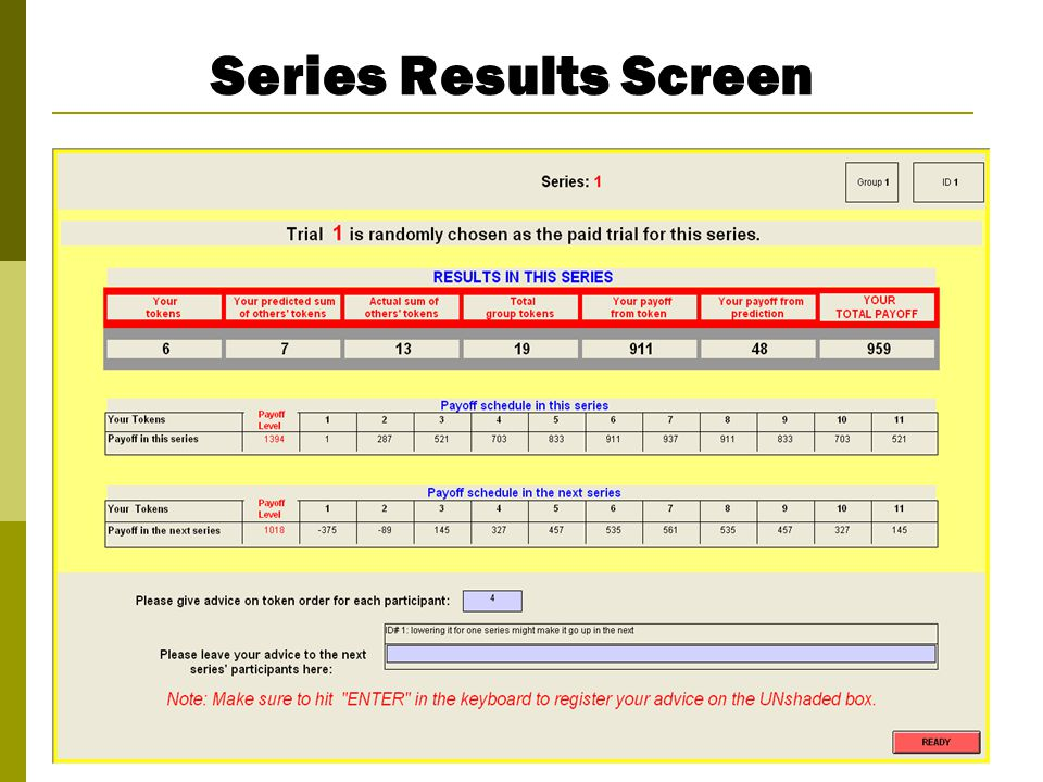Series Results Screen