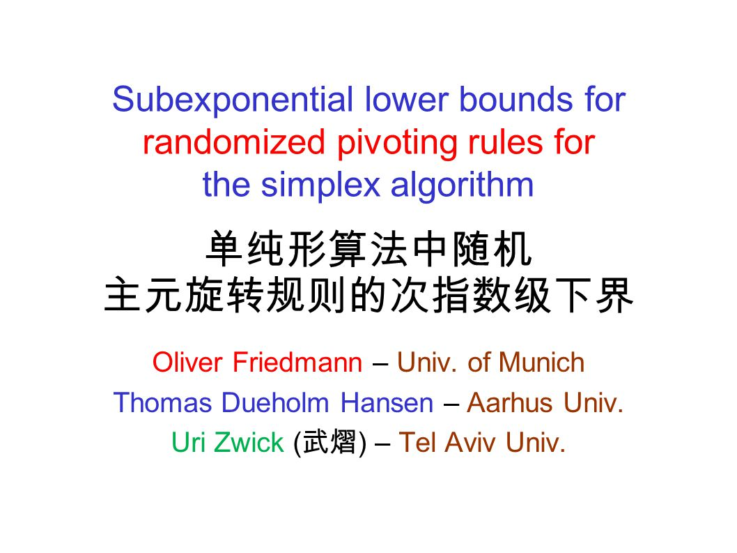Day 1 Monday, October 31 Uri Zwick ( 武熠 ) (Tel Aviv University) Perfect Information Stochastic Games Lecture 3 Lower bounds for policy iteration algor