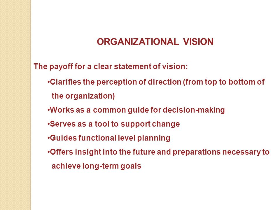 EXAMPLES OF VISION STATEMENTS Good vision statements are:  graphic  focused  flexible  feasible and  memorable