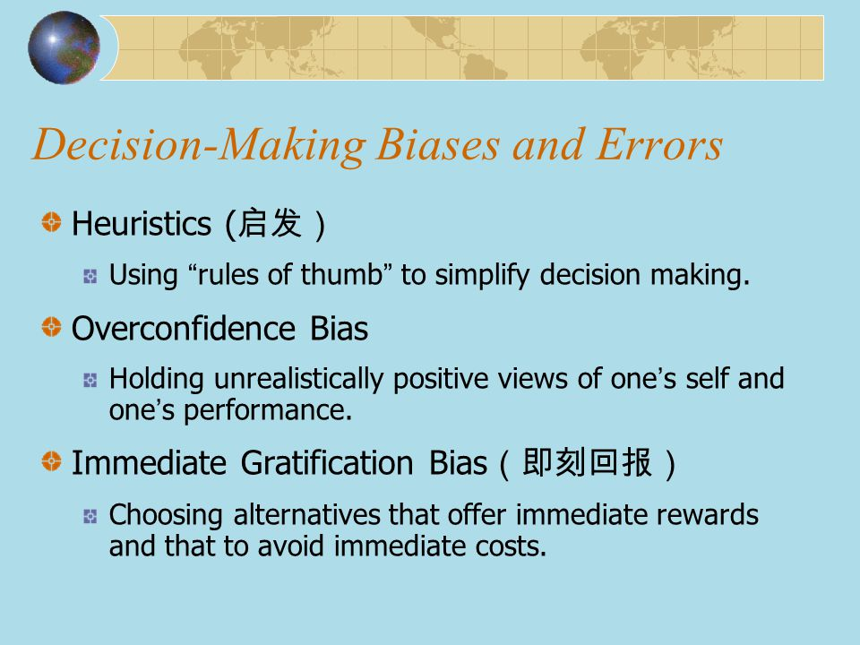 """Decision-Making Biases and Errors Heuristics ( 启发) Using """" rules of thumb """" to simplify decision making. Overconfidence Bias Holding unrealistically p"""