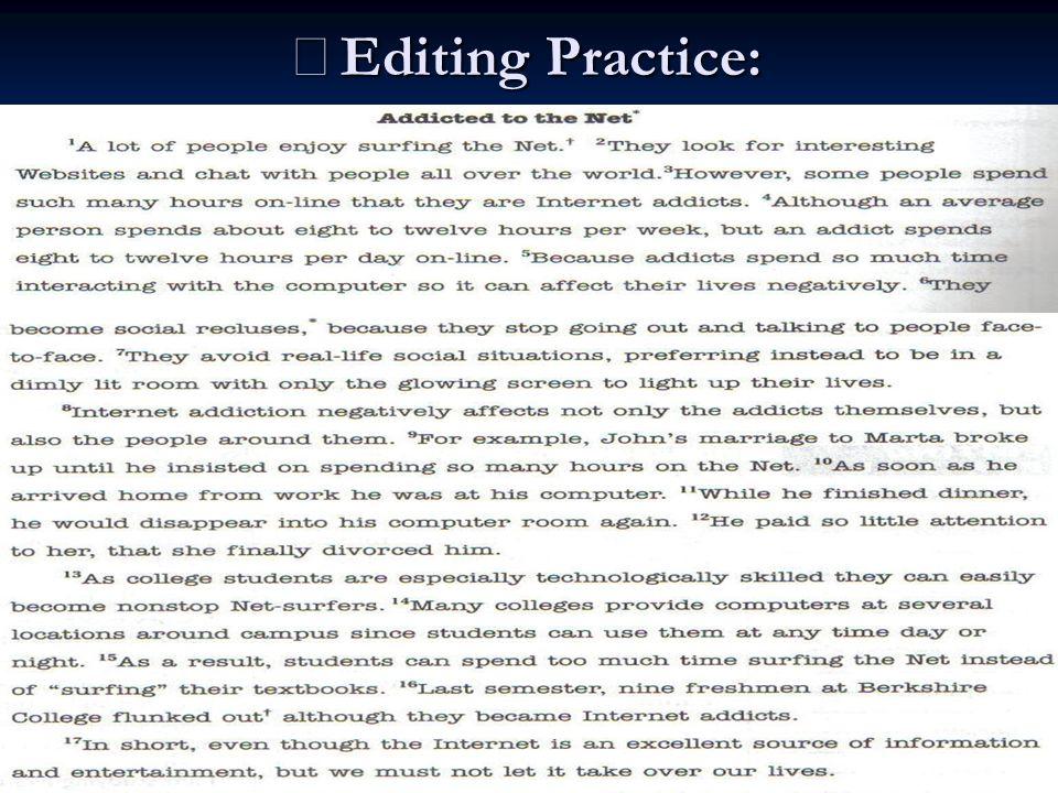 ※ Editing Practice: