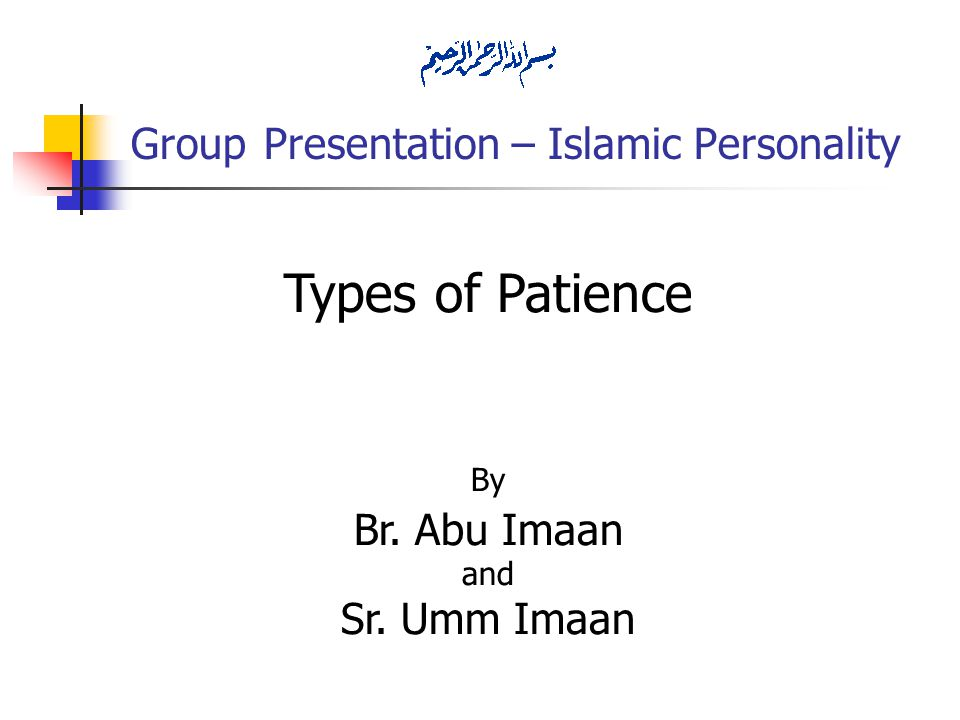 Group Presentation – Islamic Personality Types of Patience By Br. Abu Imaan and Sr. Umm Imaan