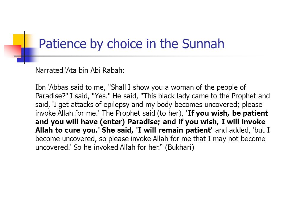 Patience by choice in the Sunnah Narrated 'Ata bin Abi Rabah: Ibn 'Abbas said to me,