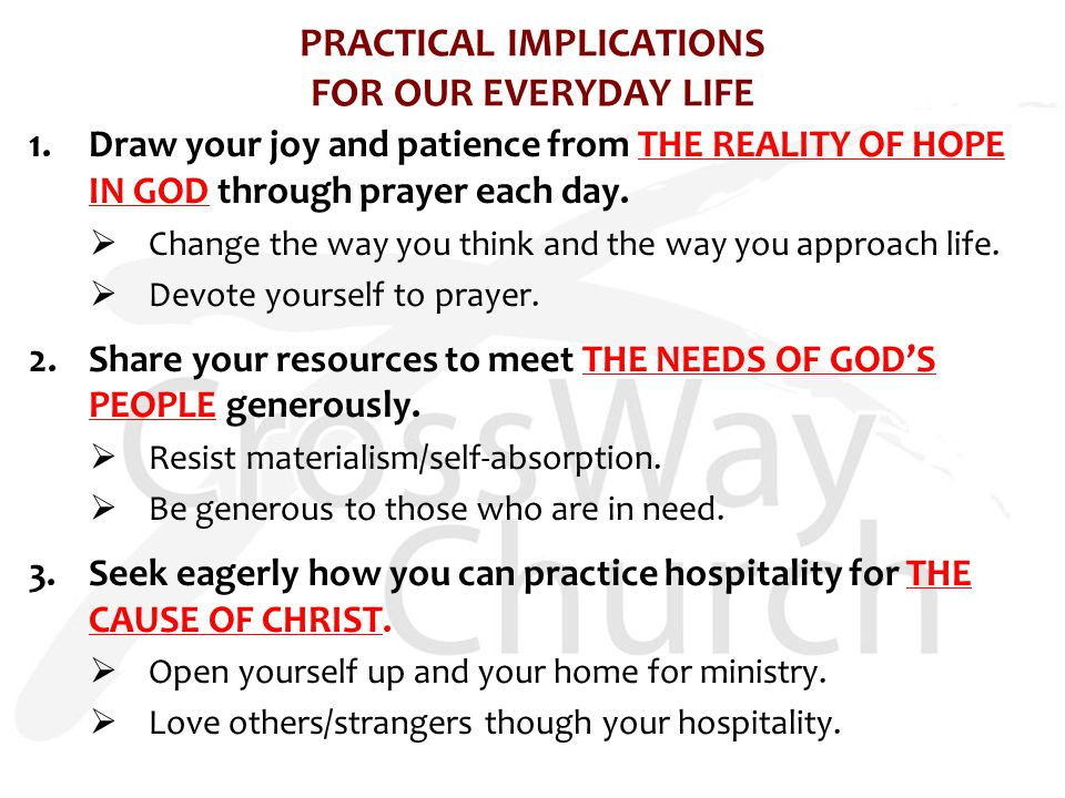 PRACTICAL IMPLICATIONS FOR OUR EVERYDAY LIFE 1.Draw your joy and patience from THE REALITY OF HOPE IN GOD through prayer each day.
