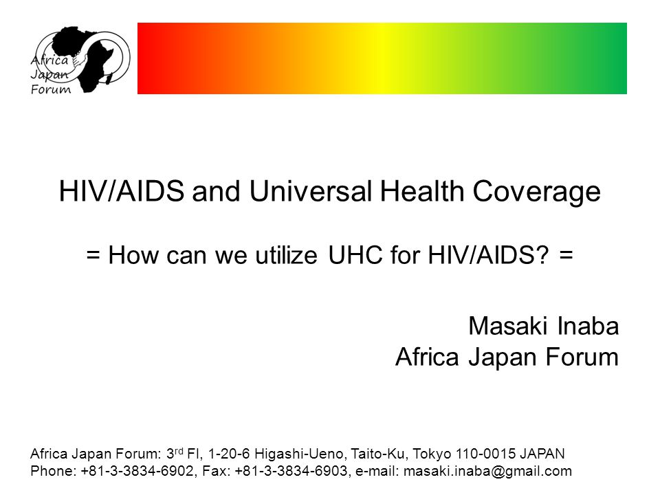 HIV/AIDS and Universal Health Coverage = How can we utilize UHC for HIV/AIDS.