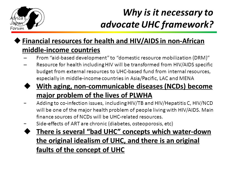Why is it necessary to advocate UHC framework.
