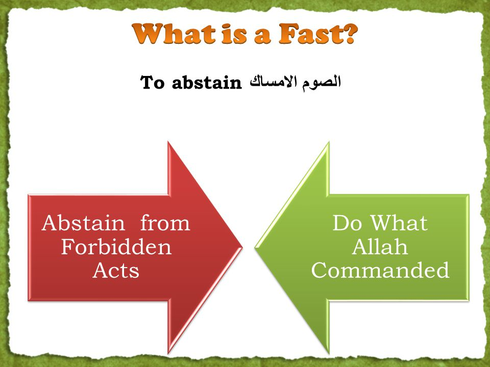 Abstain from Forbidden Acts Do What Allah Commanded To abstain الصوم الامساك