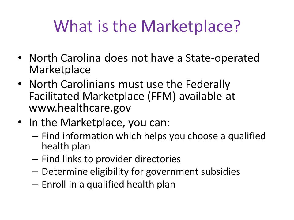 What is the Marketplace.