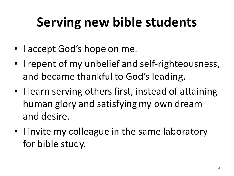 1-to-1 bible ministry We have a new heart and go fishing in the campus.