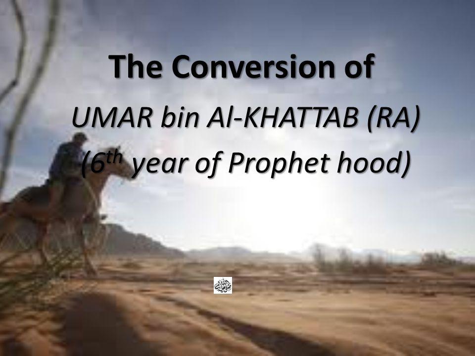 Three years of great hardship Abu Talib took Banu Hashim and Banu Muttalib and confined them within a narrow pass (shi'b of Abu Talib).