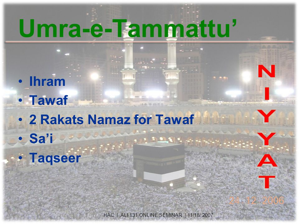 Tawaf - Spiritual A time for Du'a, Istighfar and contemplation The constant movement of the people around the immobile House of Allah is described well by Ali Shariati – see his Haj HAC | ALI-131 ONLINE SEMINAR | 11/18/ 2007