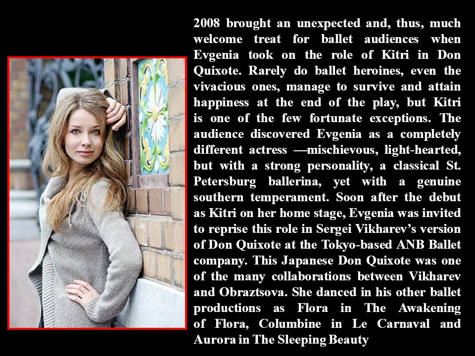 2007 presented Evgenia and her admirers with an encounter with Giselle.