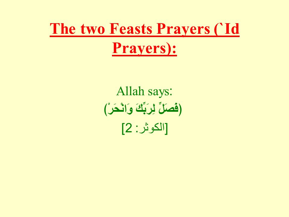 The two Feasts Prayers (`Id Prayers): Allah says: ﴿فَصَلِّ لِرَبِّكَ وَانْحَرْ﴾ [ الكوثر : 2]