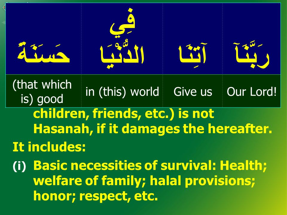 Any thing (wealth, asset, job, business, children, friends, etc.) is not Hasanah, if it damages the hereafter.