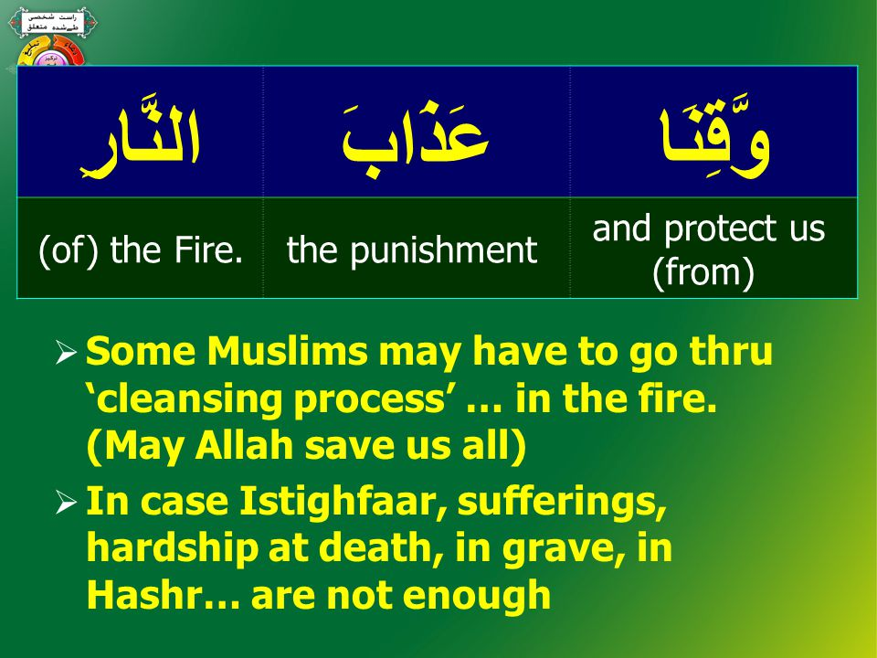  Some Muslims may have to go thru 'cleansing process' … in the fire.