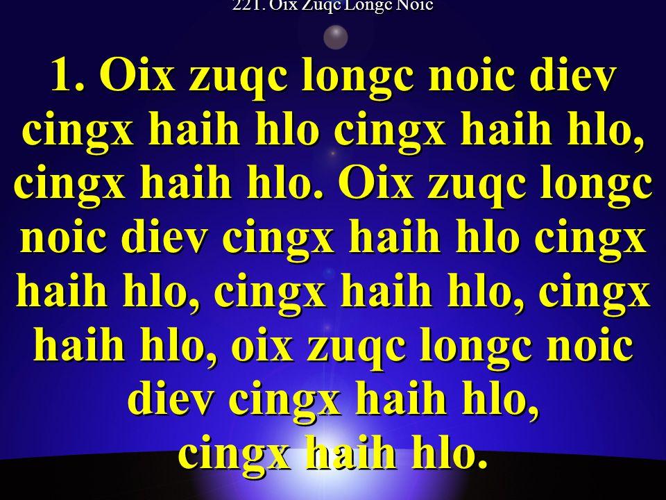 221. Oix Zuqc Longc Noic 1.
