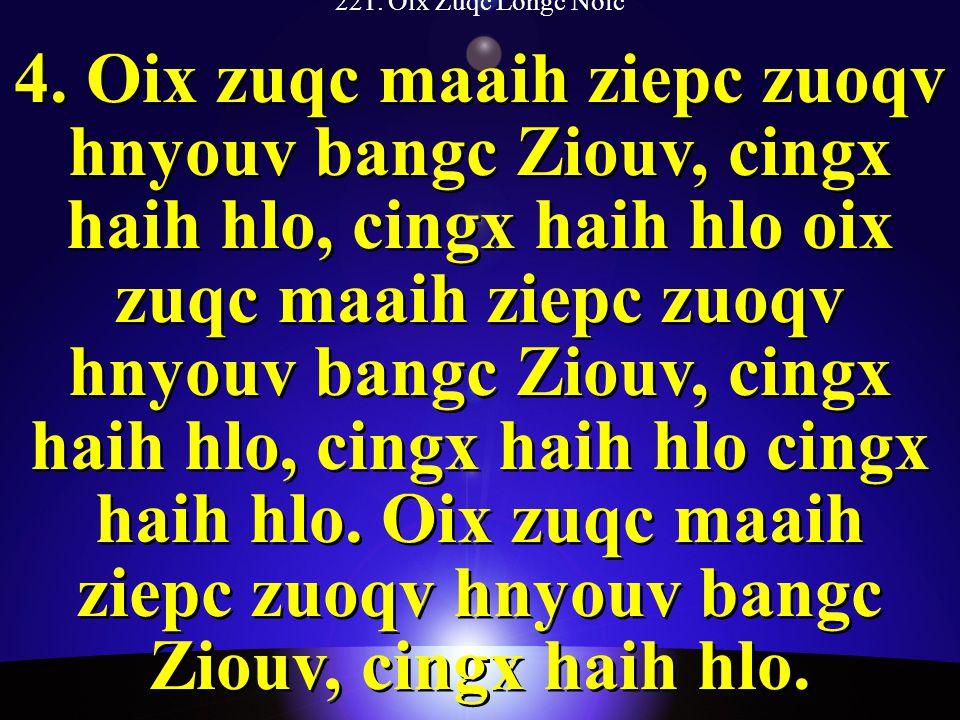 221. Oix Zuqc Longc Noic 4.