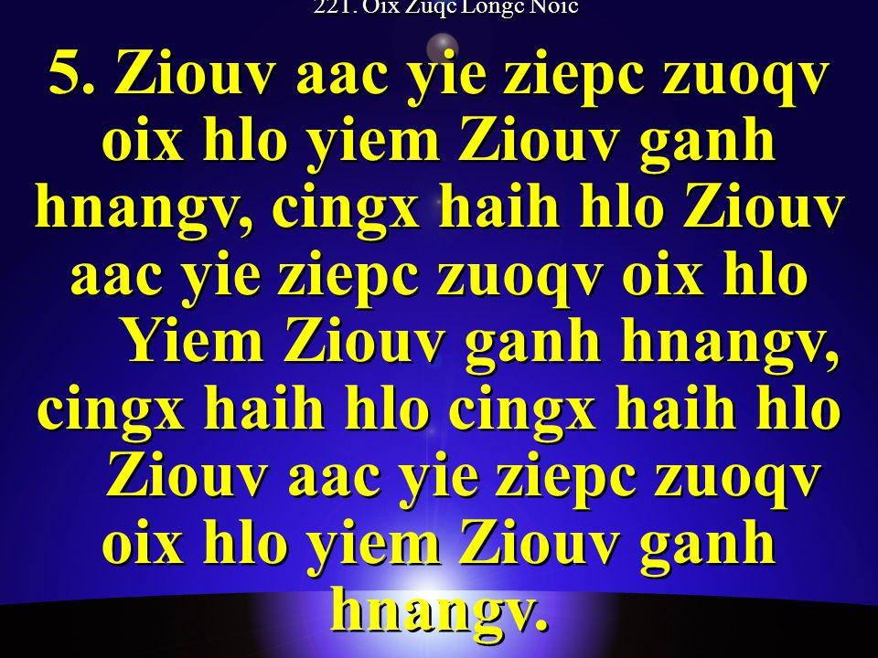 221. Oix Zuqc Longc Noic 5.