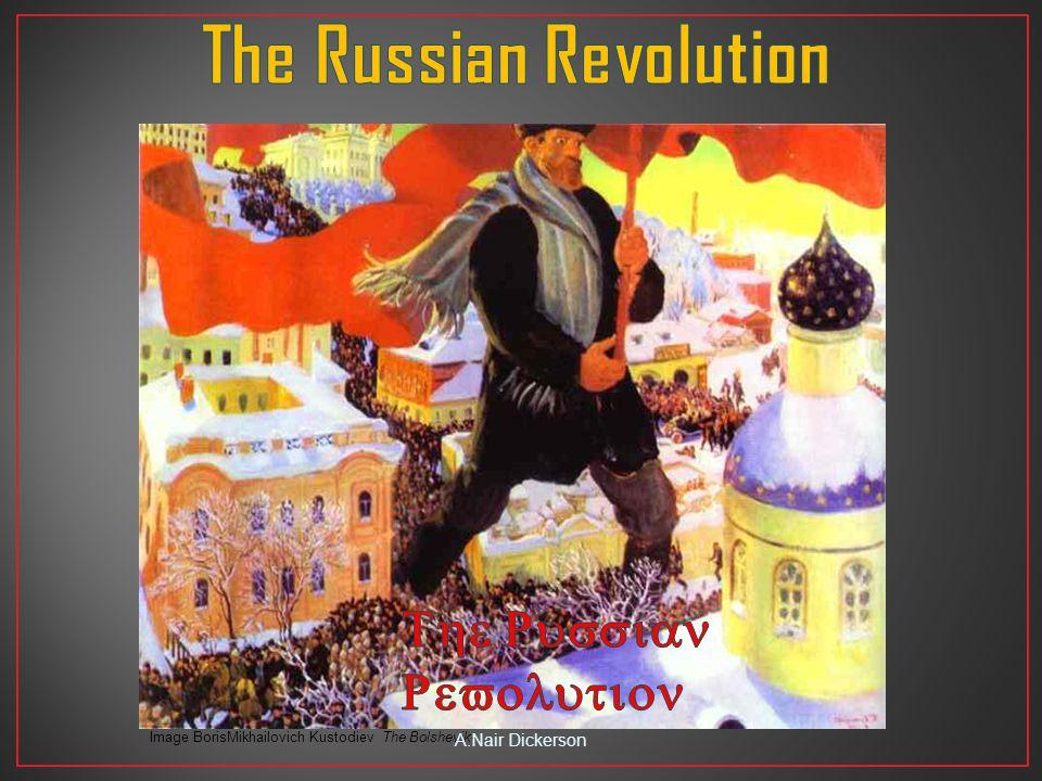 Image BorisMikhailovich Kustodiev The Bolshevik- A.Nair Dickerson