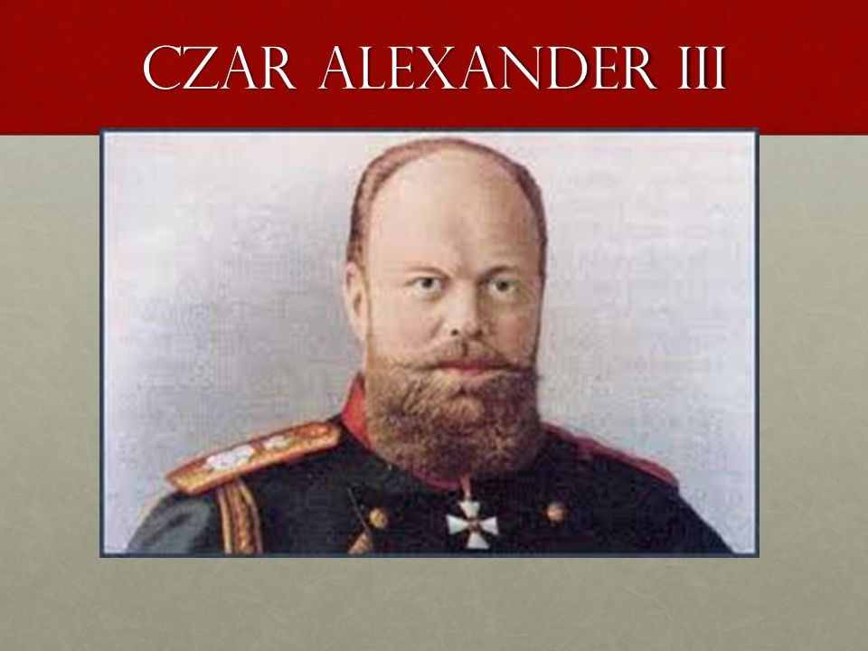 Czar Nicholas II Alexander III's son, came to power in 1894Alexander III's son, came to power in 1894 Continued the tradition of autocratic rule in RussiaContinued the tradition of autocratic rule in Russia Poor leader, was more or less blind sided when the revolution happenedPoor leader, was more or less blind sided when the revolution happened