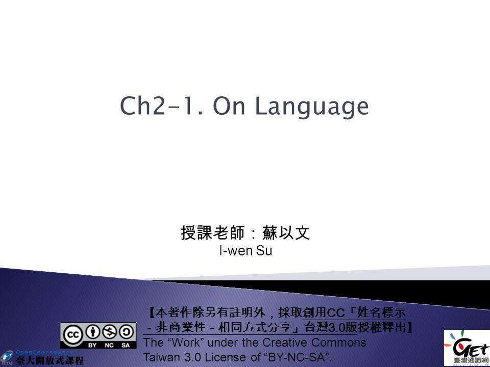 Ch2-1.