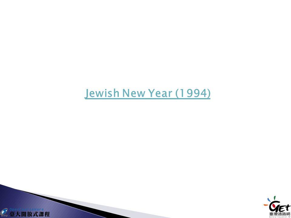 Jewish New Year (1994)