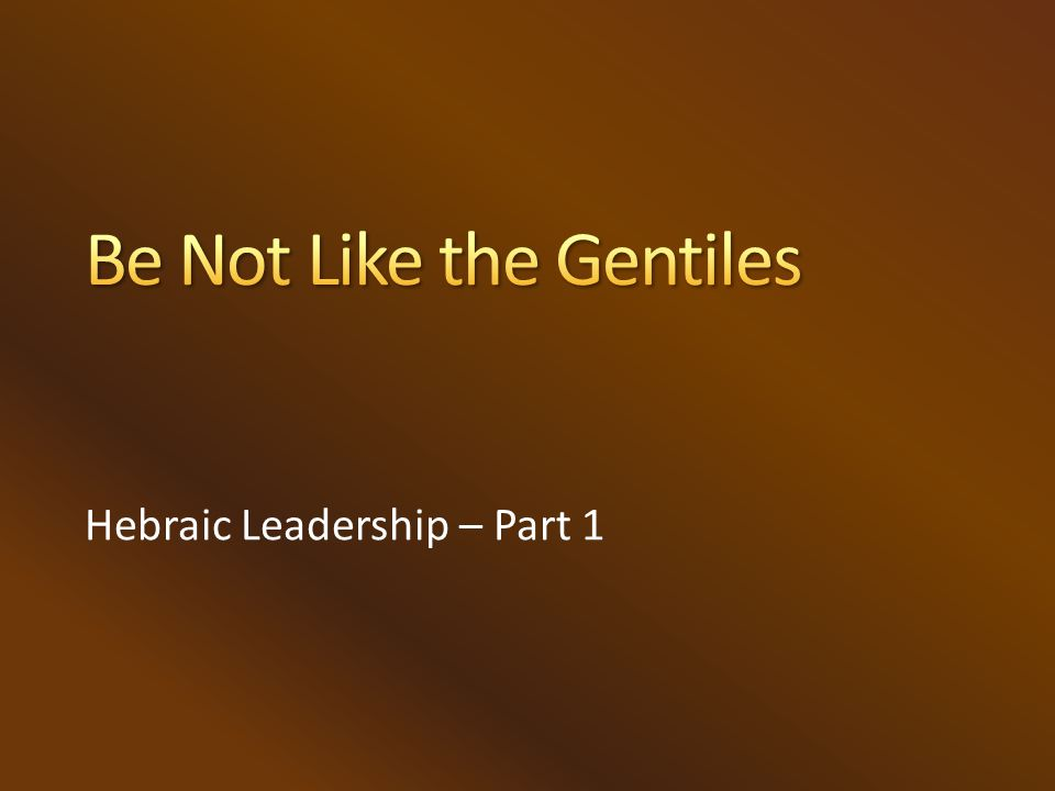 Hebraic Leadership – Part 1