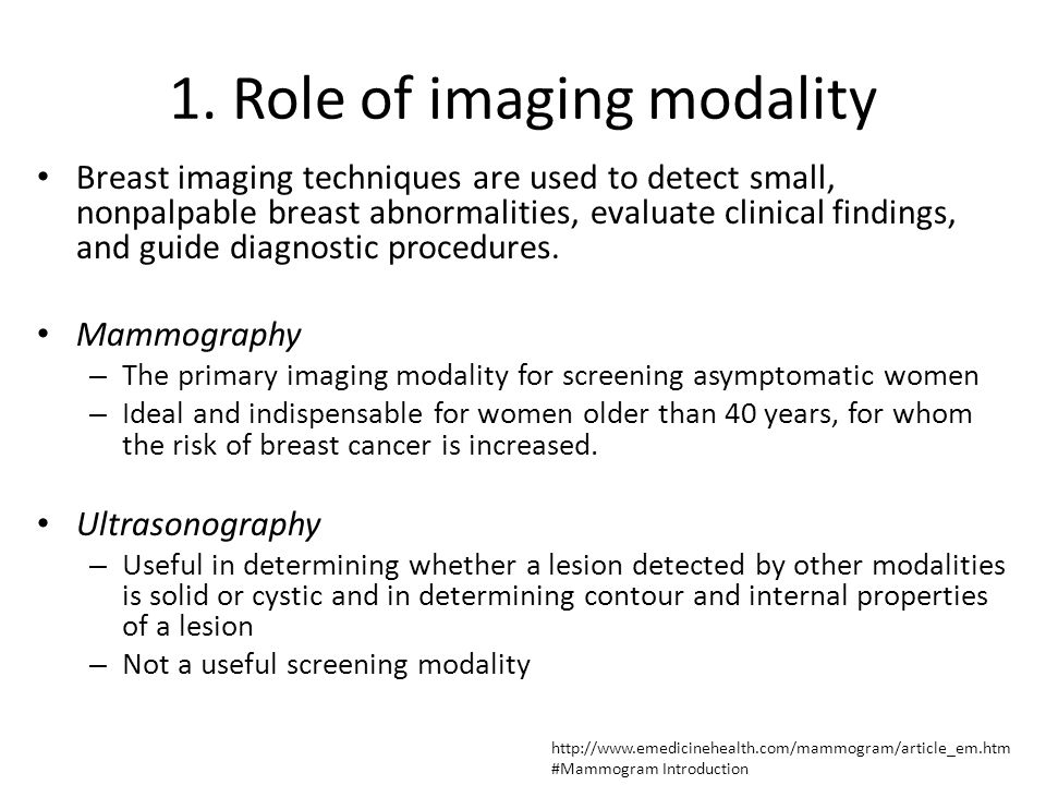 2.Diagnosis Ultrasonography is used to distinguish solid from cystic structures.