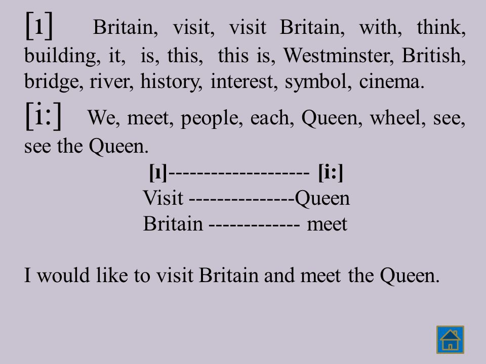 [ı] Britain, visit, visit Britain, with, think, building, it, is, this, this is, Westminster, British, bridge, river, history, interest, symbol, cinem