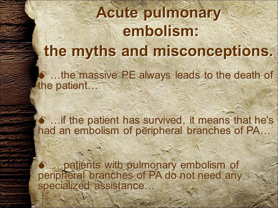 Aims of treatment of PE 1.Removing threat of death from acute heart failure 2.Improvement of lung perfusion and prevention of chronic pulmonary hypertension 3.Recurrency prevention