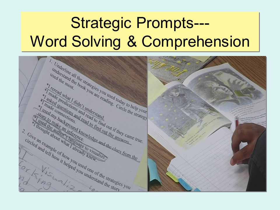 Strategic Prompts--- Word Solving & Comprehension