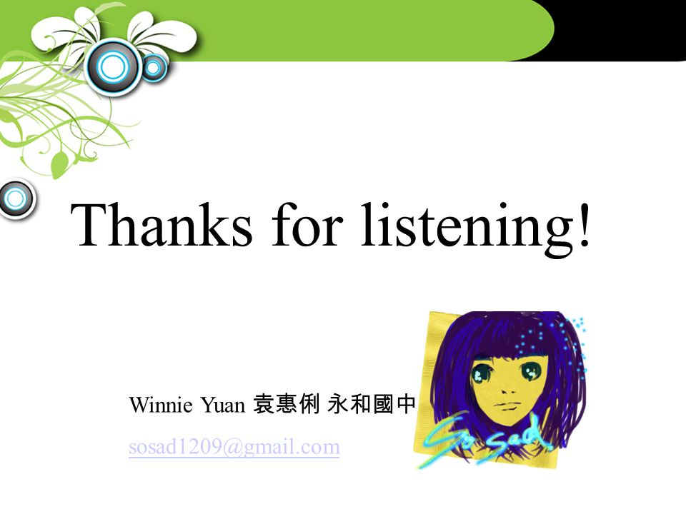 Thanks for listening! Winnie Yuan 袁惠俐 永和國中 sosad1209@gmail.com