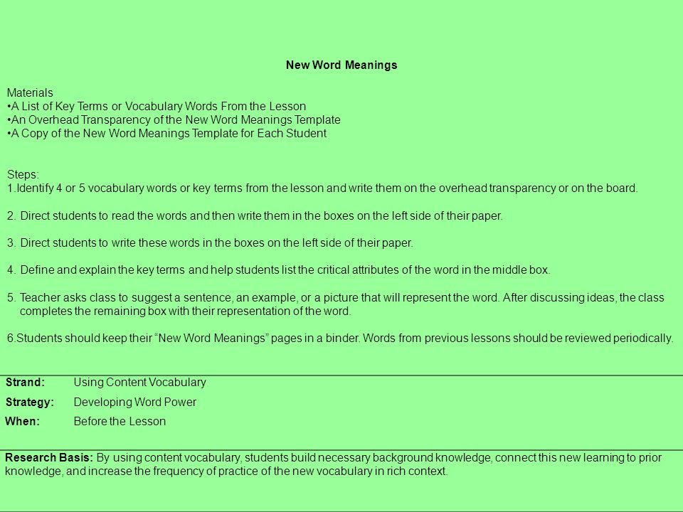 New Word Meanings Materials A List of Key Terms or Vocabulary Words From the Lesson An Overhead Transparency of the New Word Meanings Template A Copy