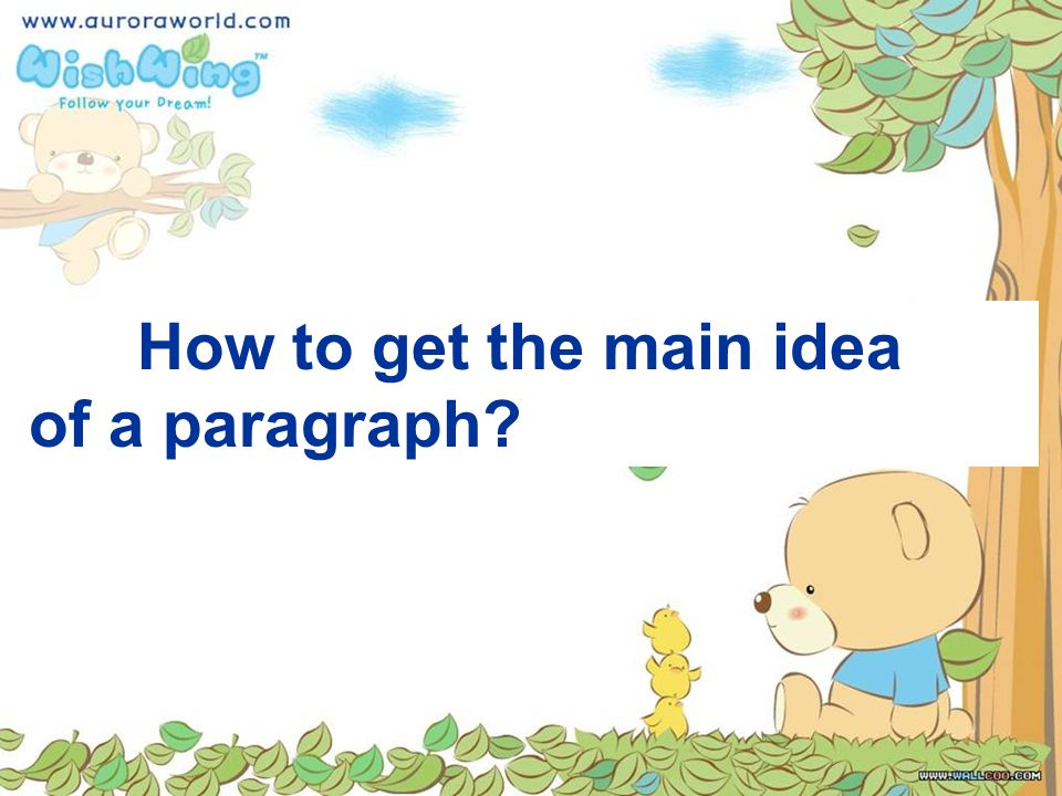Homework: Reading comprehension.
