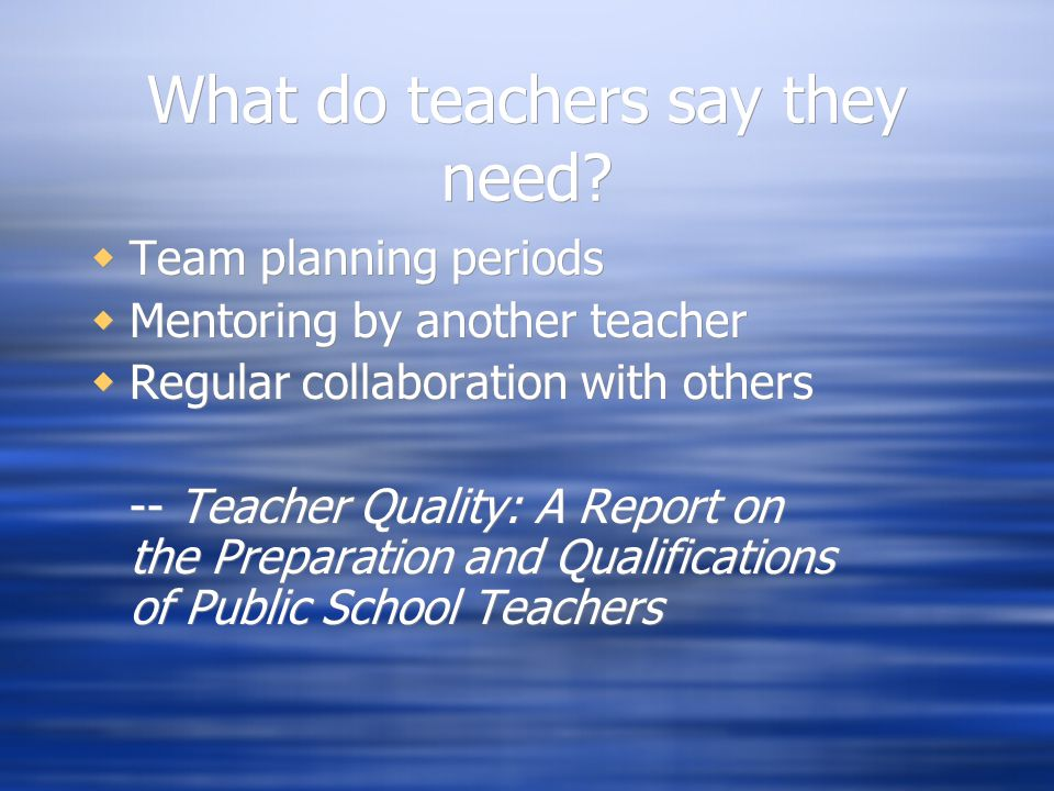 What do teachers say they need.