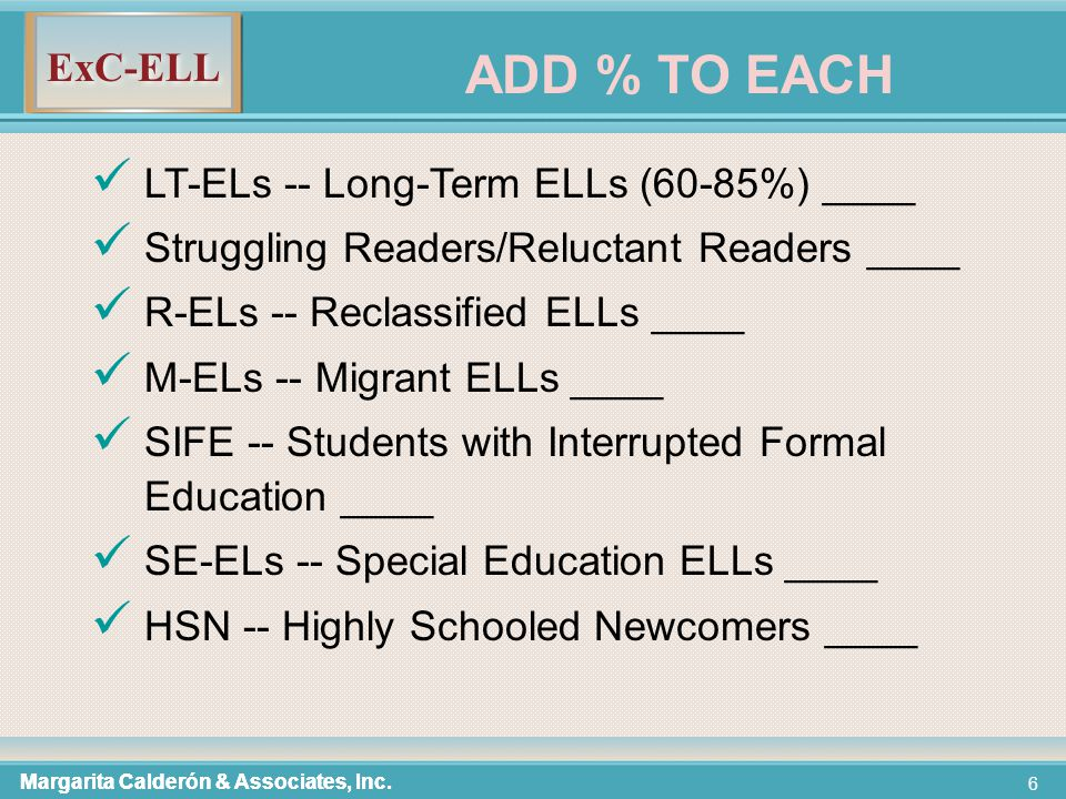 ExC-ELL 47 ORACY The ability to express oneself fluently and grammatically in speech.