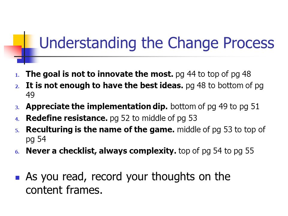 Understanding the Change Process 1.The goal is not to innovate the most.