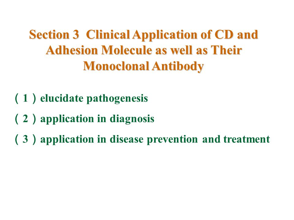 ( 1 ) elucidate pathogenesis ( 2 ) application in diagnosis ( 3 ) application in disease prevention and treatment Section 3 Clinical Application of CD