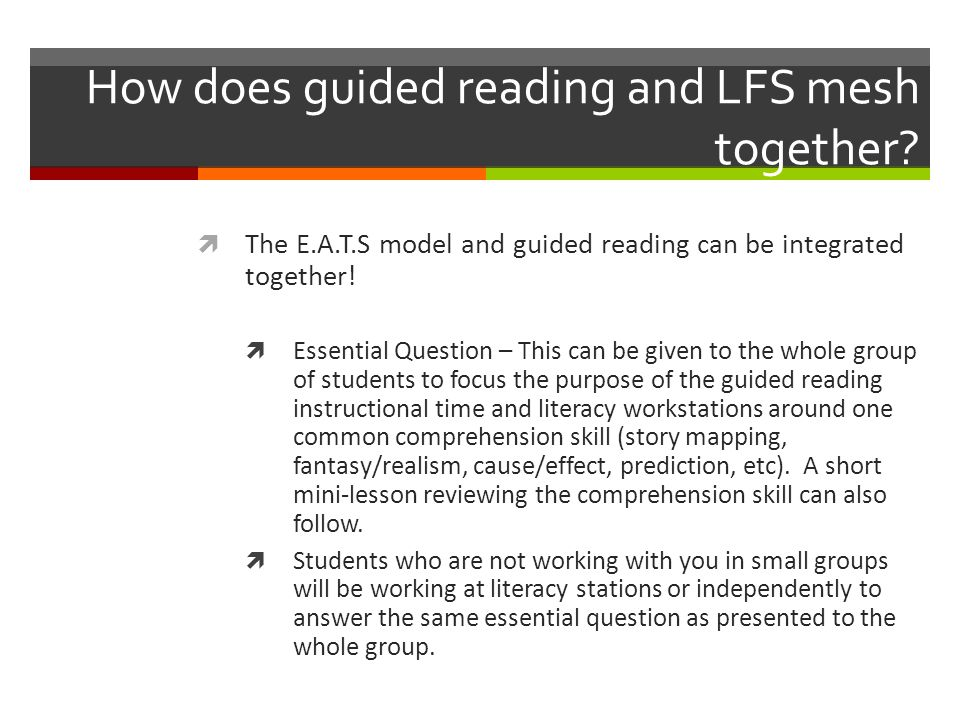 How does guided reading and LFS mesh together.