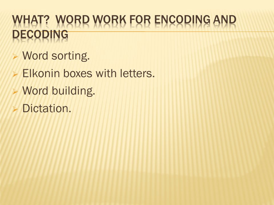  Word sorting.  Elkonin boxes with letters.  Word building.  Dictation.