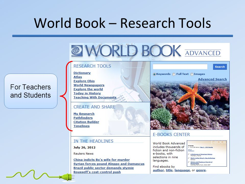 World Book – Research Tools For Teachers and Students