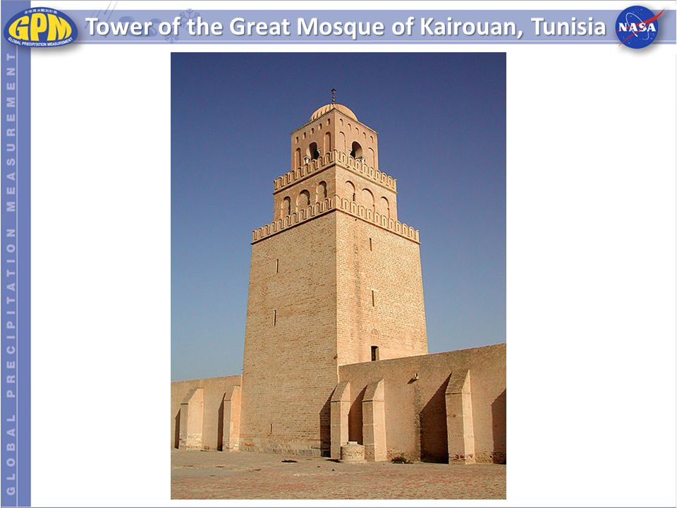 Tower of the Great Mosque of Kairouan, Tunisia