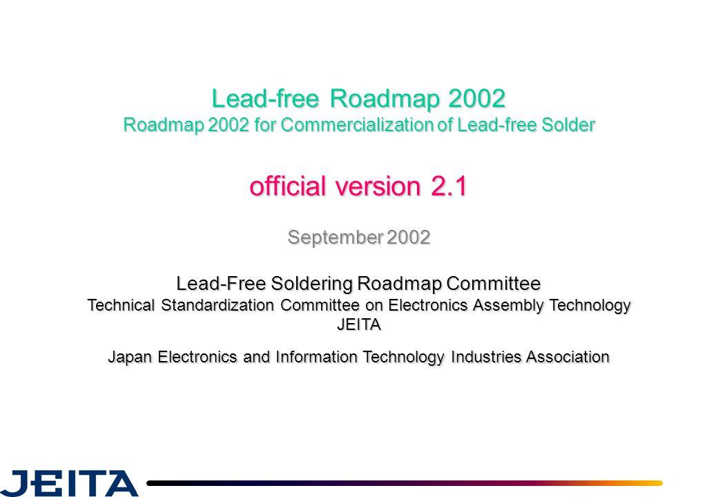 Roadmap 2002 8.