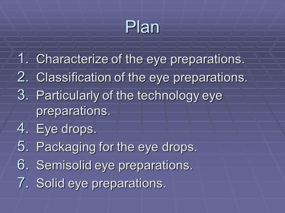 Classification of the eye inserts: Soluble Insoluble Soluble in the biological liquid – is matrices with homogenous dispersible MS, which is included (or not) in the hydrophobic layer.