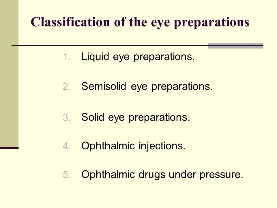 Type of the package for eye preparations depend on material:  glass package  polymeric