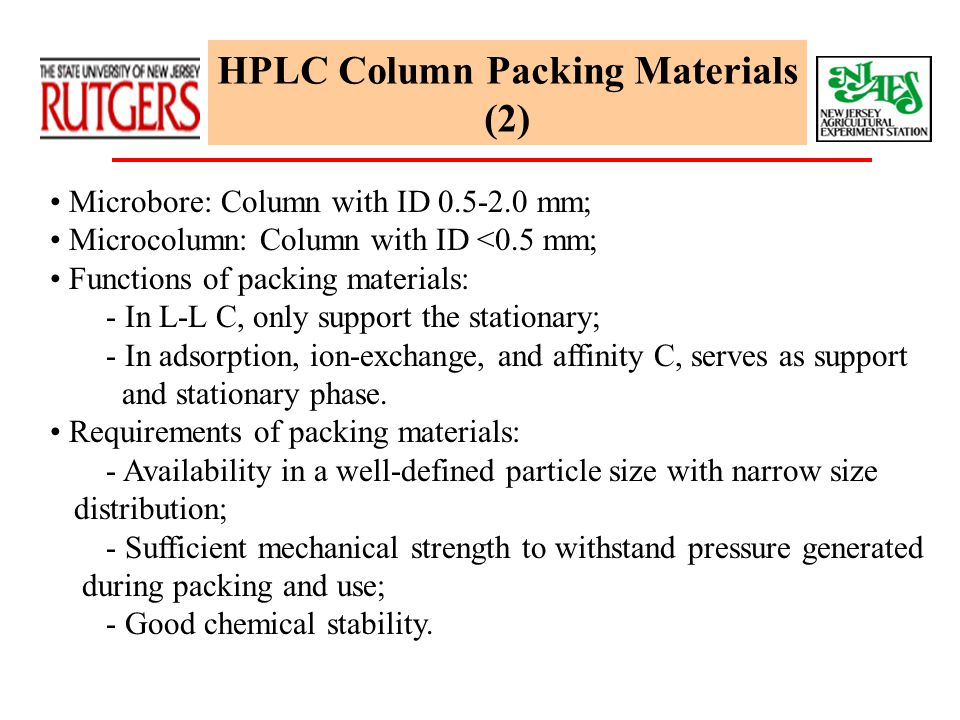 HPLC Column Packing Materials (2) Microbore: Column with ID 0.5-2.0 mm; Microcolumn: Column with ID <0.5 mm; Functions of packing materials: - In L-L