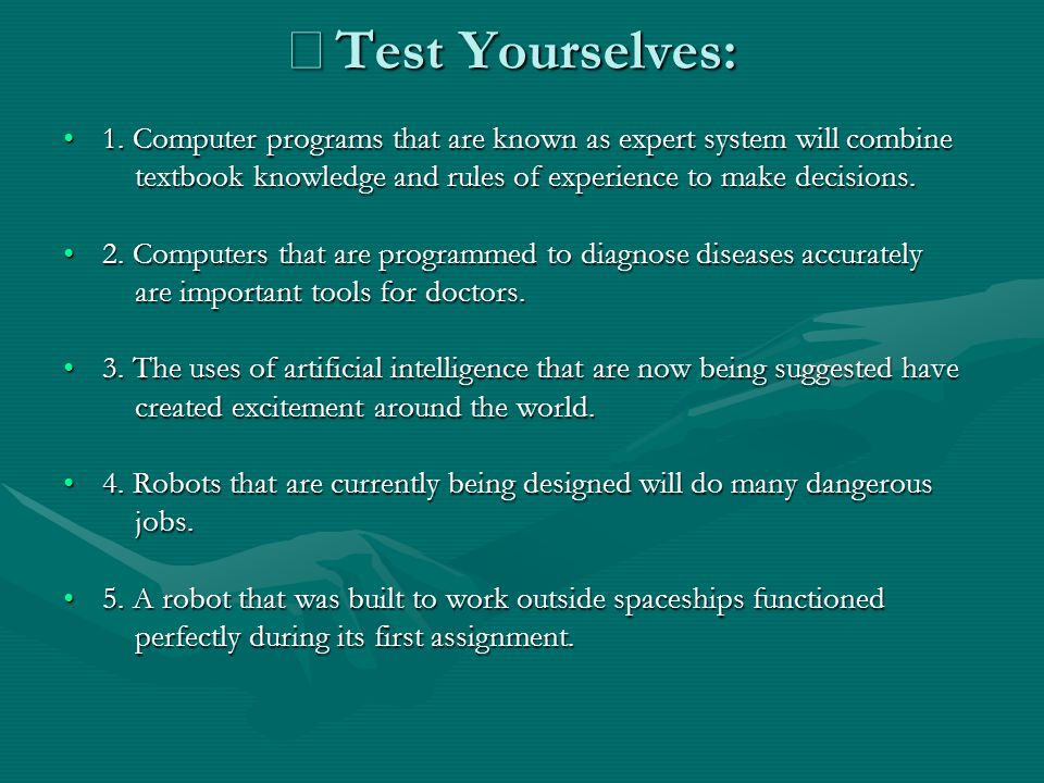※ Test Yourselves: 1. Computer programs that are known as expert system will combine1. Computer programs that are known as expert system will combine
