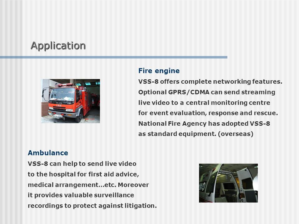 Fire engine VSS-8 offers complete networking features.
